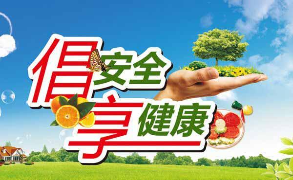KOK体育皇家马德里官网赞助示范学校食堂食品安全解决方案