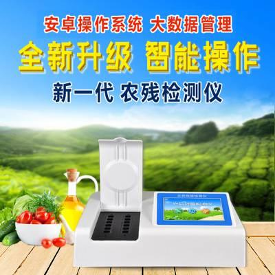 农药残留检测仪产品怎么样,如何选择好的农药残留检测仪