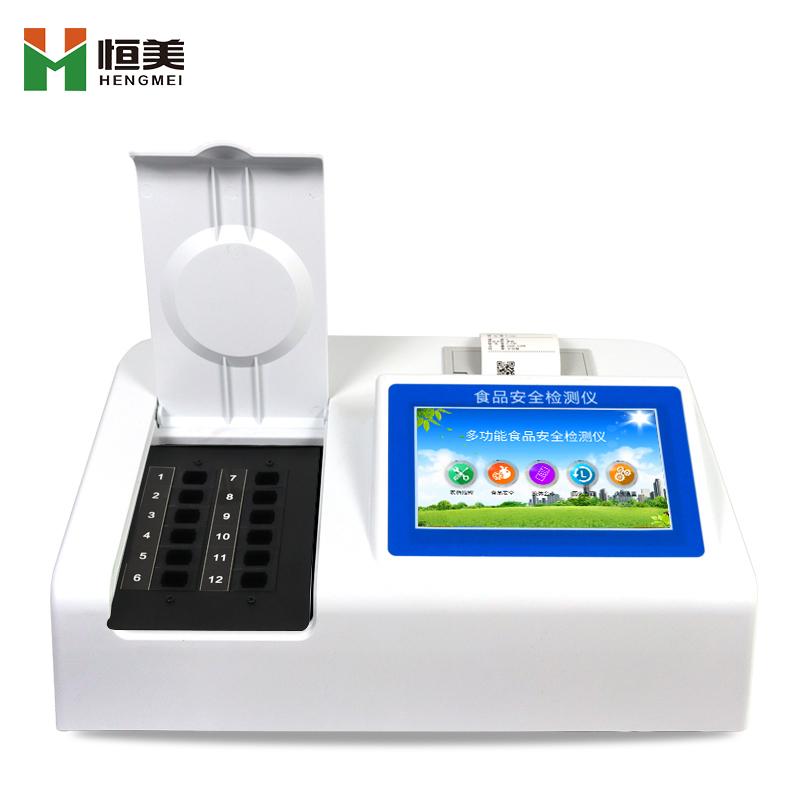 多参数食品安全检测仪 HM-S120 24通道