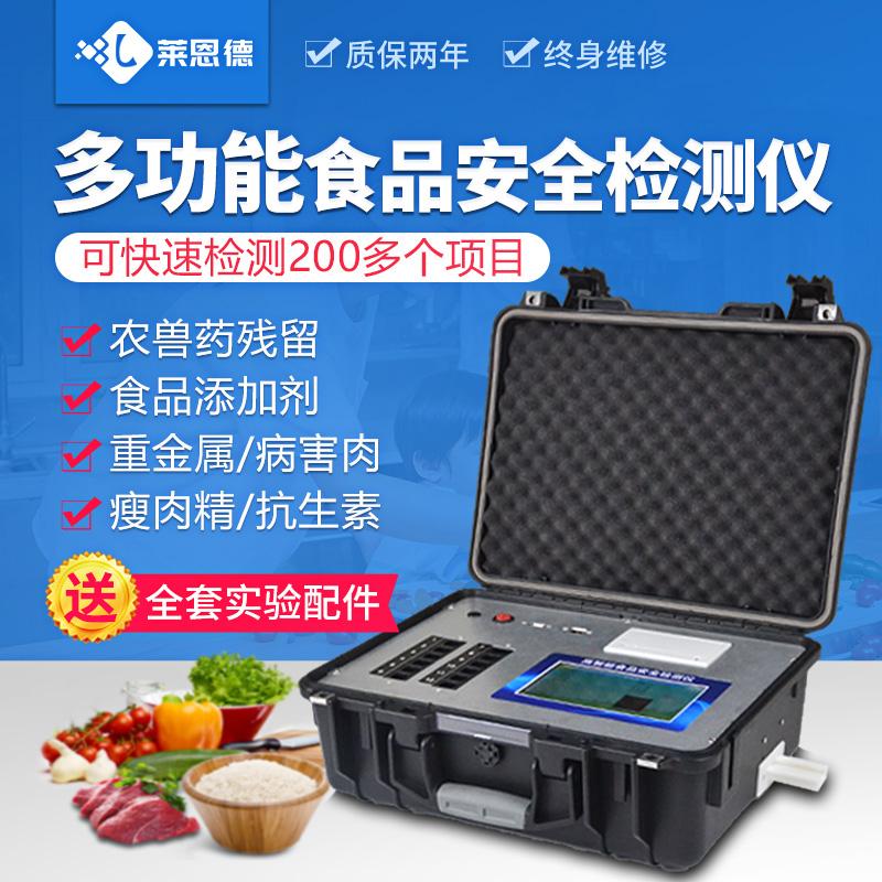 食品安全检测仪是如何降低食品安全问题发生的?一文了解