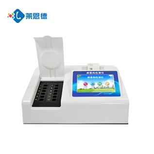 LD-B12型病害肉检测仪
