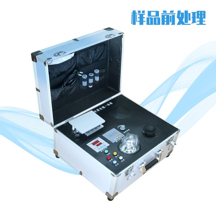 食品快检前处理一体机HM-QC04