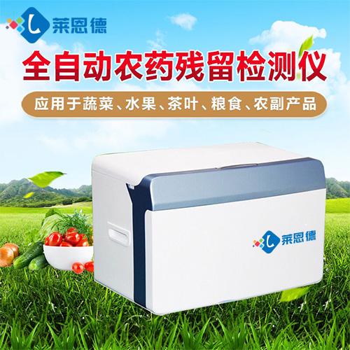 农药残留检测仪怎么使用,农药残留检测仪使用手册更新