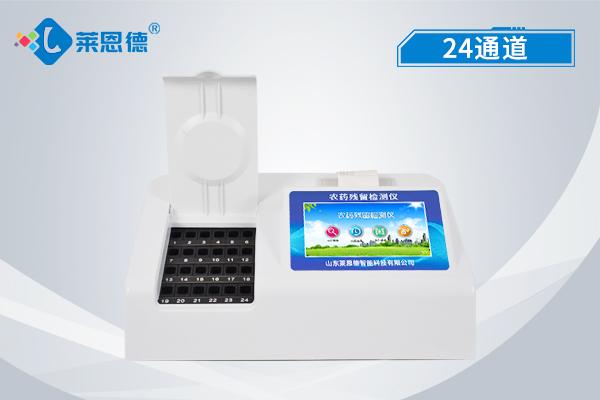 食品农药残留检测仪器,一款可以检测食品农残检测仪器